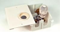 Giacomini Multibox RTL R508M Набор напольного отопления