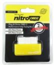Увеличение мощности 35% NITRO OBD2 бензин чип