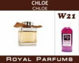 Духи Royal Parfums 100 мл Chloe «Chloe»