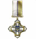 Орден «ЄДНІСТЬ ТА ВОЛЯ»