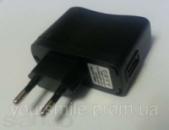 USB зарядное устройство 5V 500 mA, универсальное