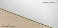 Хлопковый холст под печать 350гр/м2, 1,07м*18м.