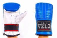 Снарядные перчатки кожаные VELO(M-XL) 4006-B сине-белые