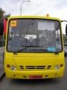 Лобовое стекло для автобусов Богдан А 301 Школьник 1 в Никополе