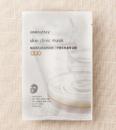 Тканевая маска с экстрактом центеллы азиатской