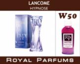 Духи Royal Parfums (рояль парфумс) 100 мл Lancome «Hypnose» (Ланком Гипноз)