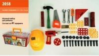 Игровой набор инструментов «Мастерская» 2058