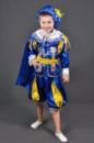Принц (Паж) - детский костюм на прокат.