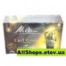 Чай MILTON Earl Grey Strong 80пак