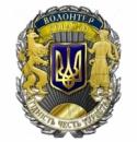 Знак народної пошани «Волонтер України»