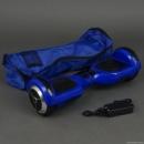 Гироскутер А 3-3 / 772-А3-5 Classic синий