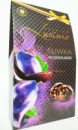 Конфеты Luximo сливка в шоколаде 200 г.