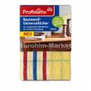 DM Profissimo Baumwoll-Universaltucher. Универсальные хлопковые полотенца 2 шт. 35 см х 35 см