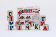 Кубики «Алфавит украинский», KOMAROVTOYS
