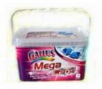 Капсулы для стирки Gallus Mega Caps 32шт