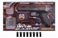 Пістолет Н13А з гелевими кулями (коробка + кулі 200 шт.)
