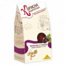 Конфеты в шоколаде «Чернослив с орехом» со стевией, 150г