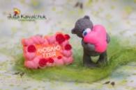 Люблю тебя + Тедди с сердцем