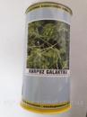 Галактика семена арбуза банка 500 грамм (фасовка Оригинал Турция)