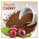 Кофе сублимированный с ароматом Спелая Вишня