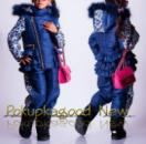 ЗИМА  костюмы, куртки, пальто, шубки от 110 по 152 рост