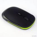 Супертонкая прорезиненная беспроводная мышь, мышка