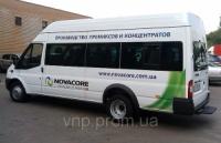 Брендирование авто для ТМ NOVACORE в Днепропетровске