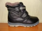 Детские зимние ботинки MXM
