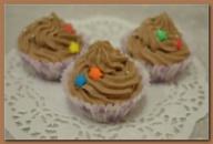 Конфетка «Шоколадная»