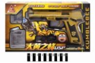Пістолет Н13В з гелевими кулями (коробка + кулі 200 шт.)