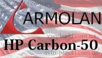 Автомобильная тонировочная пленка Armolan HP Carbon 50