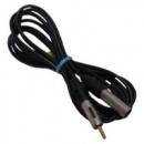 Удл.антен.кабеля 4м EC-003