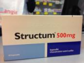 Структум (Structum) 500мг. №60, Франция, купить в Украине.