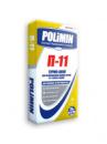 Клей для плитки Полимин П-11 20 кг