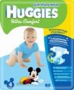 Подгузники Huggies Ultra Comfort 4 (8-14кг.) для мальчиков Giga Pack 80 шт/уп