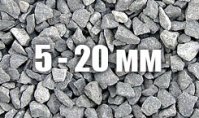 Щебень 50 кг (фракция 5-20 мм)