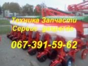 Посевной комплекс GASPARDO МЕТRО МТ (кукуруза-подсолнечник-сахарная свекла-соя)