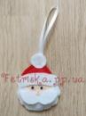 Новогодняя игрушка из фетра Дед Мороз