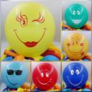 Воздушные шары с рисунком Улыбка 12'' 30 см