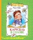 КНИГИ Голявкина В.