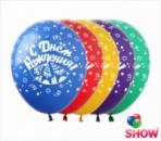 шары «с днем рождения»
