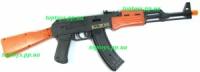 Автомат Калашникова АК-47, звук, свет, подвижный ствол, патроны, 63см