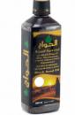Масло Черного Тмина Эфиопское «Речь Посланников» El Hawag из Египта 500 мл