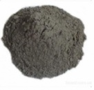 Высокоглинозёмистый цемент ВГЦ (1600 С)