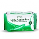 Щоденні гігієнічні прокладки з живильною вставкою, 30 шт.