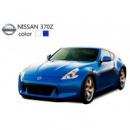 Машинка микро р/у 1:43 лиценз. Nissan 370Z (синий, белый)