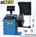 Балансировочный стенд для грузовых колёс BEST