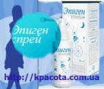 Эпиген интим спрей 0,1 % фл. 60 мл