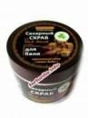 Сахарный скраб для тела 3 в 1 коричневый сахар + какао-бобы 300 мл
