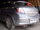 Тягово-сцепное устройство (фаркоп) Opel Astra H (hatchback) (2004-2009)